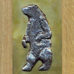 Srebrny Niedźwiedź 2008 Nagroda Specjalna Lider Promocji Słupskiej Gospodarki