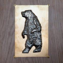 """Silver Bear 2003"