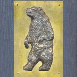 Nominacja do Nagrody Głównej Srebrny Niedźwiedź 2000