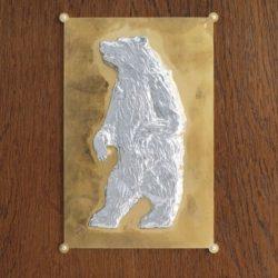 Srebrny Niedźwiedź 2006 - Nagroda Specjalna za skuteczne pozyskiwanie środków unijnych